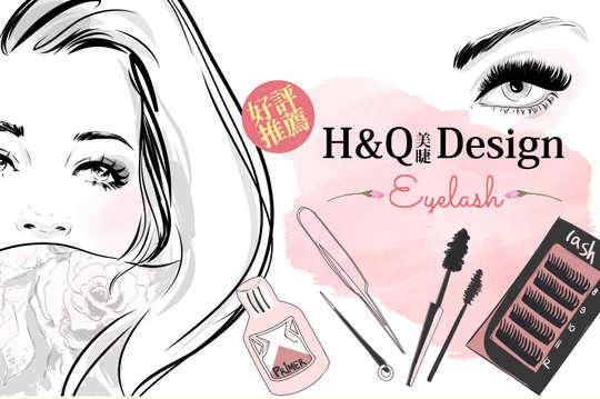 H&Q Design 美睫