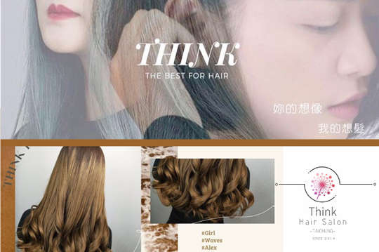 Think Hair
