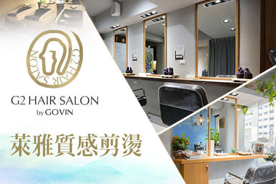 G2 HAIR SALON by GOVIN