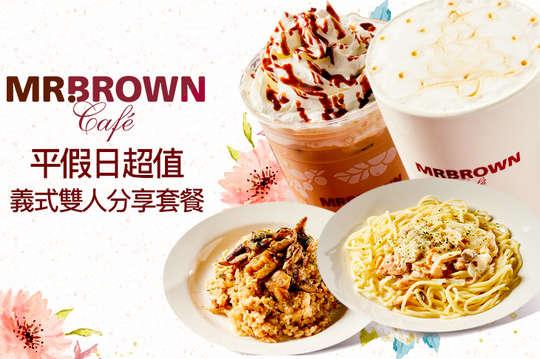 伯朗咖啡館(台中東海大學店)