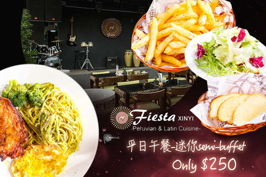 Fiesta Restaurant & Bar (信義店)