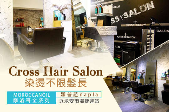 Cross Hair Salon