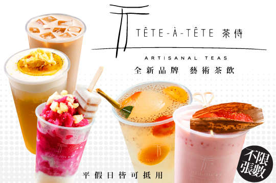 茶侍(永康店)