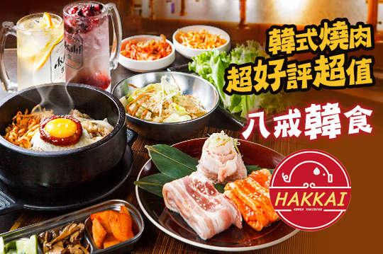 A.激推好評平日晚餐韓式雙人燒肉 / B.激推好評平日晚餐韓式四人燒肉
