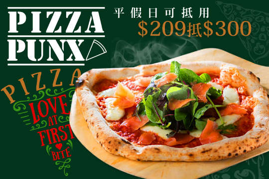 Pizza Punx《披薩胖》