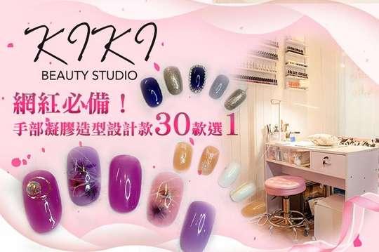Kiki beauty studio