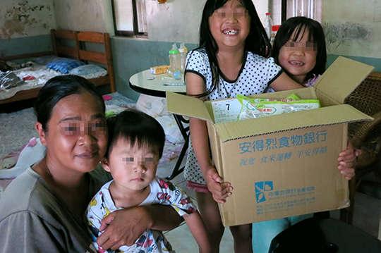 即食救援!100元,把愛送往最需要的地方【一起夢想-新竹偏鄉食物包專案】讓清寒家庭孩童重展笑顏,遠離餓夢