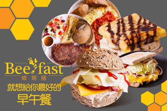 Beefast蜂朝膳