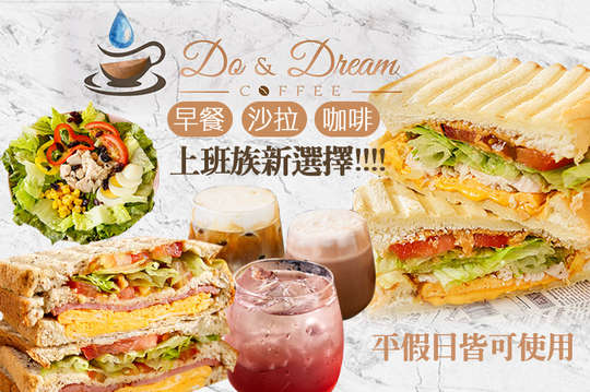 Do&Dream coffee