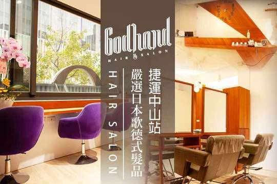 GOD hand Hair salon