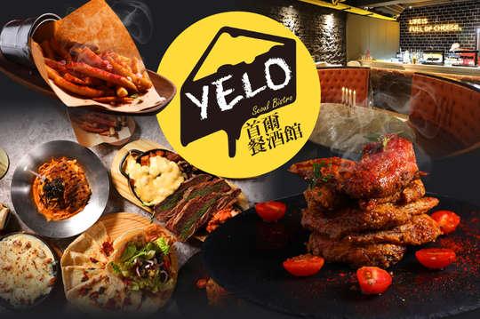 YELO Seoul Bistro 首爾餐酒館