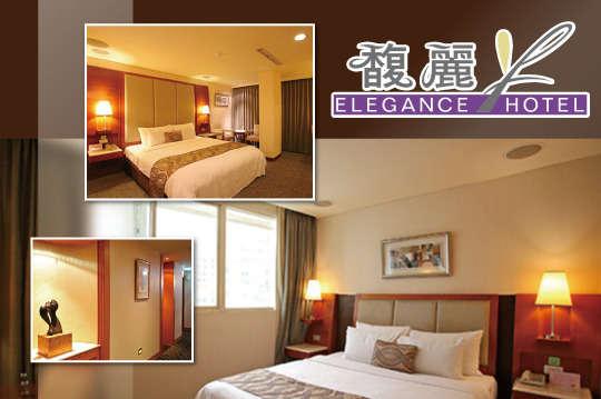 台北內湖-馥麗精品旅館