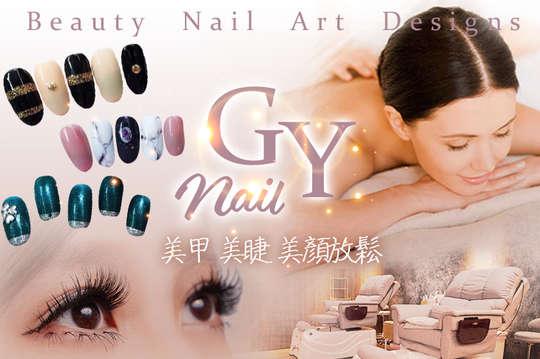 G Y Nail