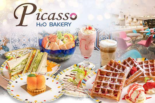 Picasso-H2O Bakery