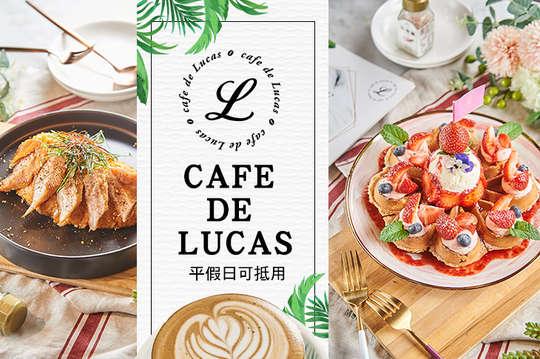 CAFE DE LUCAS