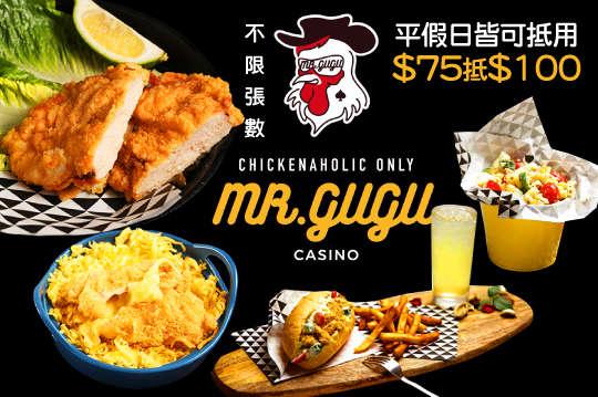 Mr.gugu(吳興旗艦店)