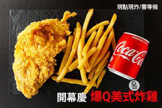 A.超值套餐 / B.經濟套餐 / C.嚴選套餐
