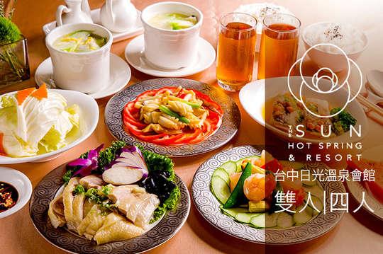 台中日光溫泉會館-日光中餐廳