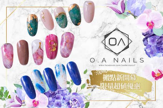 O.A Nail 日式精緻美甲美睫藝術