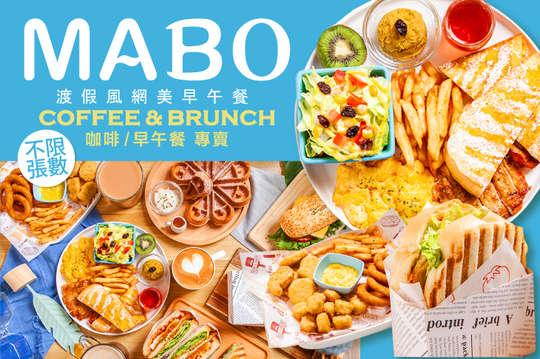 MABO Coffee&Brunch