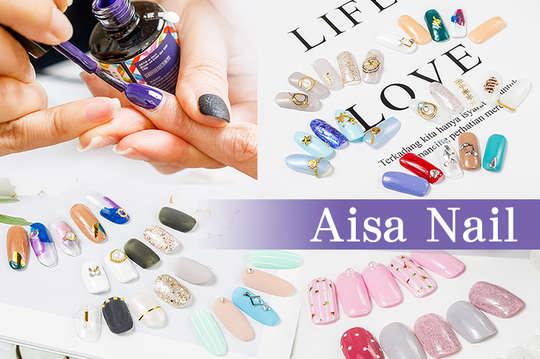 Aisa Nail