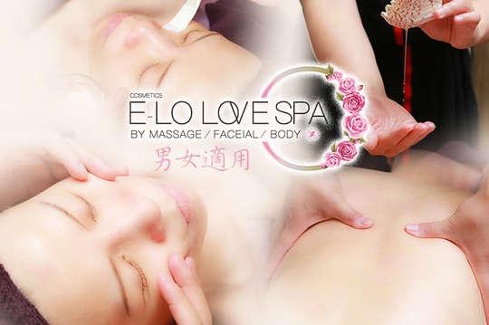 伊柔嬡E-Lo LOVE.Spa