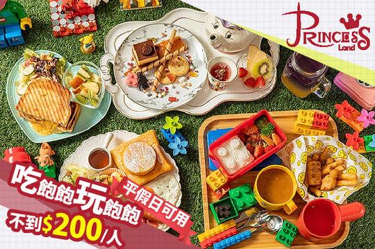 公主樂糕殿 Princess Restaurant
