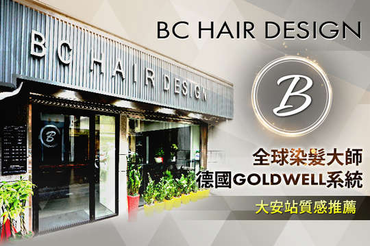BC Hair design