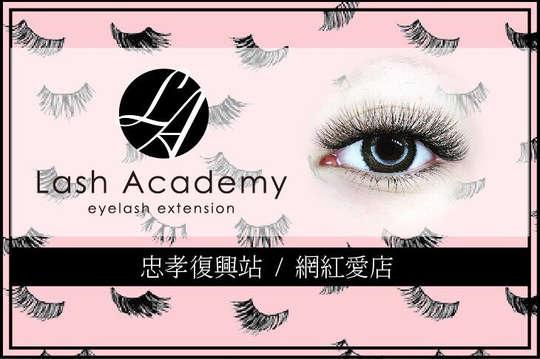 Lash Academy