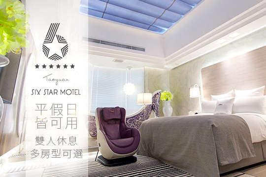 168inn旅館集團-六星motel