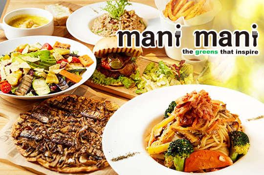 mani mani 義式創意蔬食餐廳
