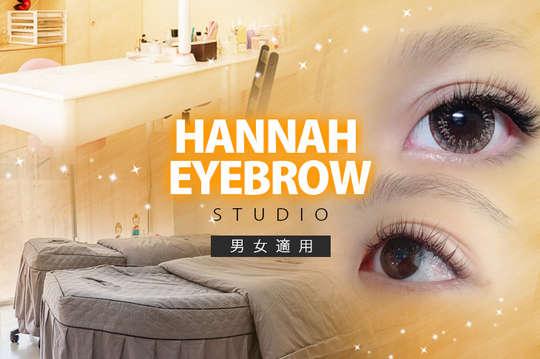 HANNAH EYEBROW STUDIO