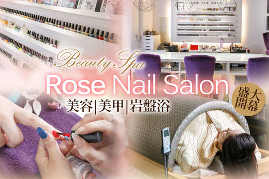 Rose Nail Salon