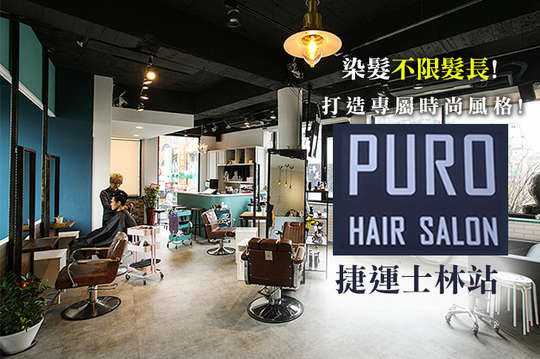 Puro Hair Salon