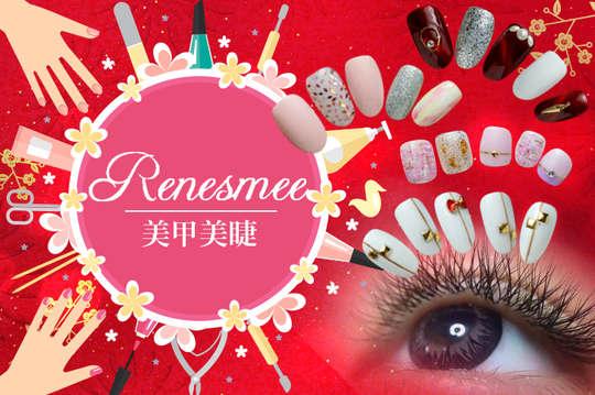 Renesmee美甲美睫
