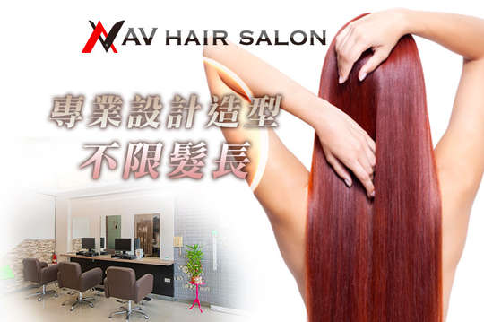 AV HAIR SALON
