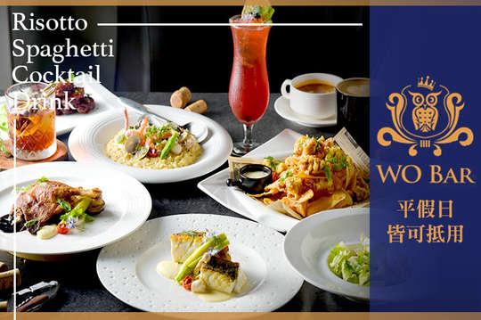 Hotel WO-Wo Bar