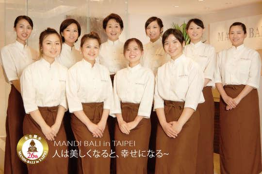 日本金生麗水MANDI-BALI頂級美容SPA會館