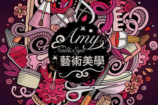 Amy Nail&EYE 藝術美學
