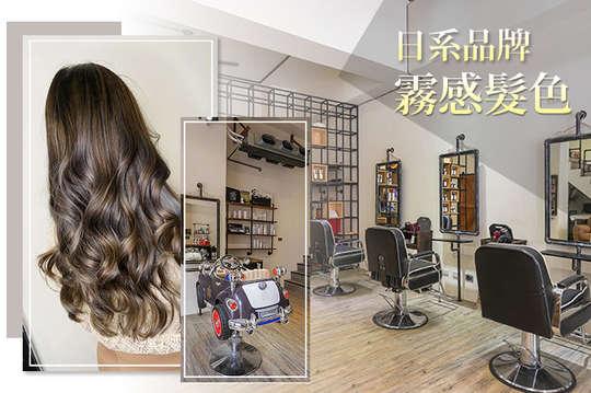 宅 House Hair
