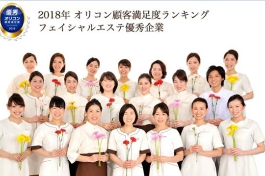 日本金生麗水MANDIBALI美容SPA頂級會館