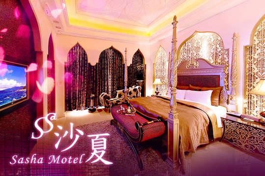 台中七期-沙夏精品汽車旅館