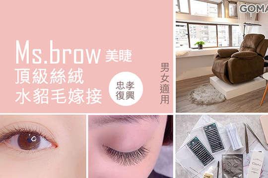 Ms.brow