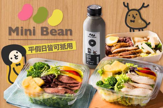 Mini Bean(十全店)