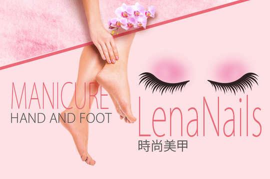 Lena Nails時尚美甲