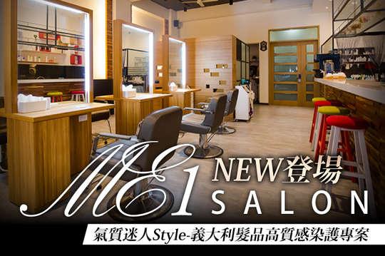 ME 1 Salon