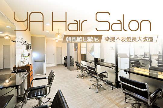 YA Hair Salon
