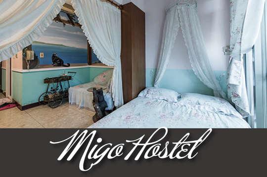 高雄-Migo Hostel