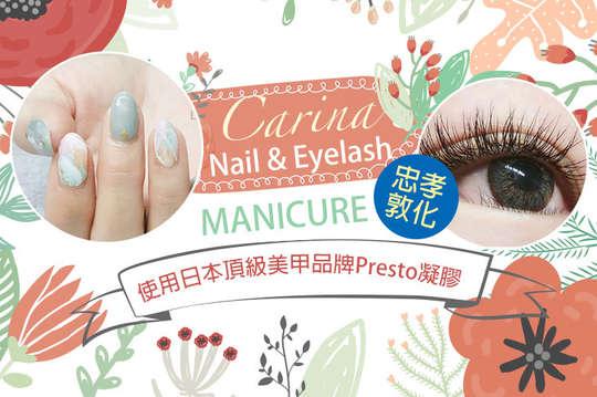 Carina Nail & Eyelash