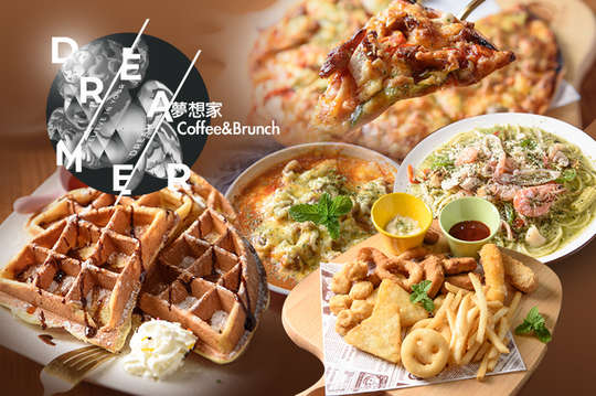 夢想家Dreamer Coffee & Brunch